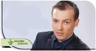 Н. Пейчев